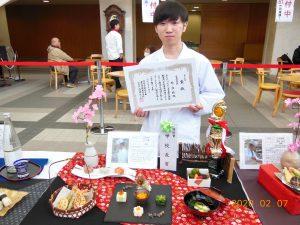 学校長賞 原 皐雅 「成長」(日本料理)