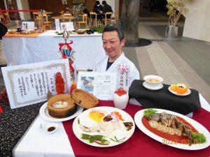 中国料理部門優秀賞 千葉 淳 「感謝・謝謝」