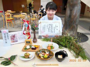 日本料理部門優秀賞 上田 桃子 「春椿 〜静かな季節の彩りと〜」